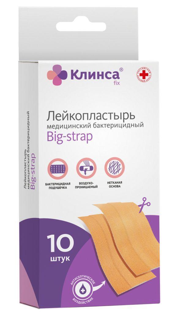 фото упаковки Клинса пластырь бактерицидный Big-strap