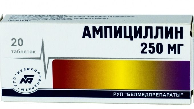 фото упаковки Ампициллин