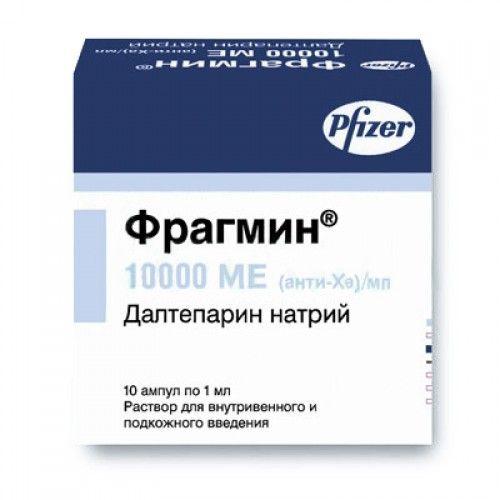 фото упаковки Фрагмин