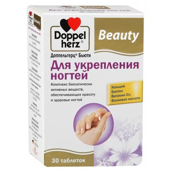 фото упаковки Доппельгерц Бьюти Для укрепления ногтей