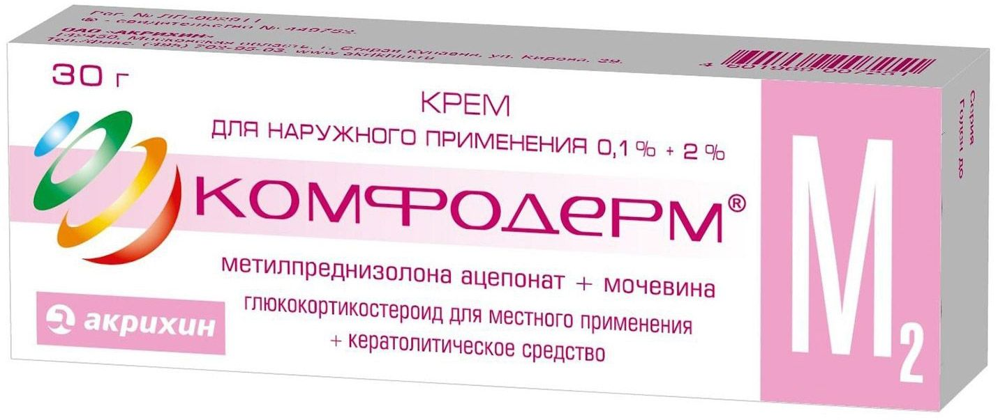 фото упаковки Комфодерм М2