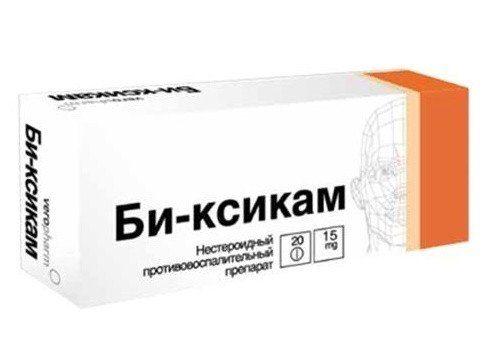 Би-ксикам, 15 мг, таблетки, 20 шт.