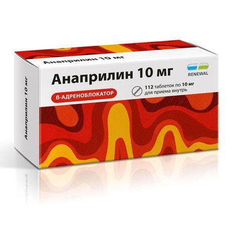Анаприлин, 10 мг, таблетки, 112шт.