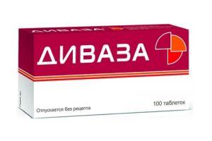 фото упаковки Диваза
