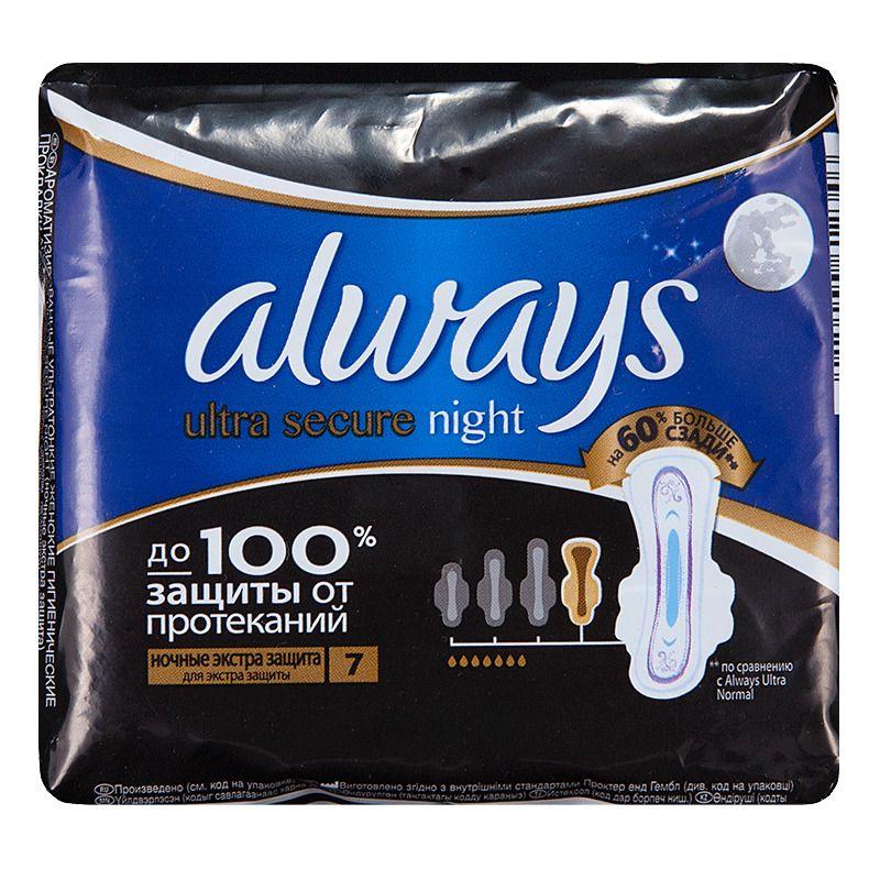 фото упаковки Always ultra secure night прокладки женские гигиенические