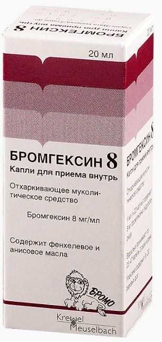 фото упаковки Бромгексин 8