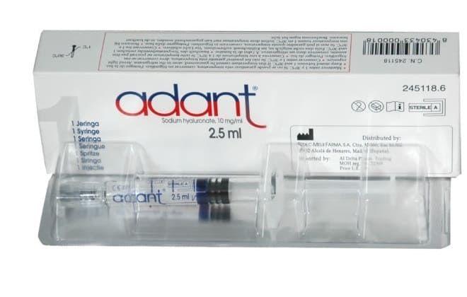 Адант, 10 мг/мл, раствор для внутрисуставного введения, 2,5 мл, 1шт.