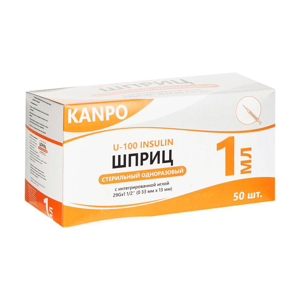 фото упаковки Kanpo Шприц инсулиновый трехкомпонентный