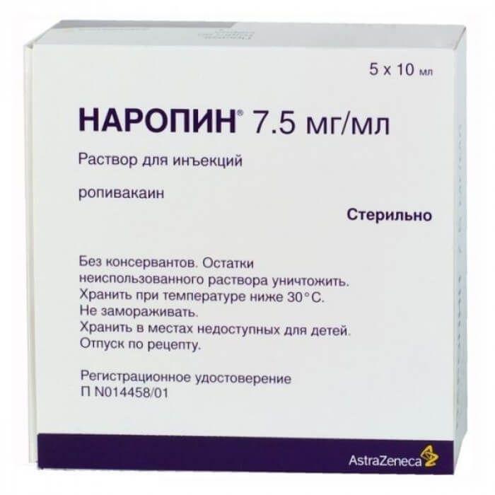 Наропин, 7.5 мг/мл, раствор для инъекций, 10 мл, 5шт.