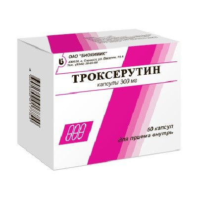 фото упаковки Троксерутин