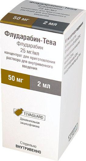 фото упаковки Флударабин-Тева