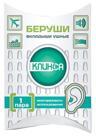 фото упаковки Клинса вкладыши ушные - беруши Интекс
