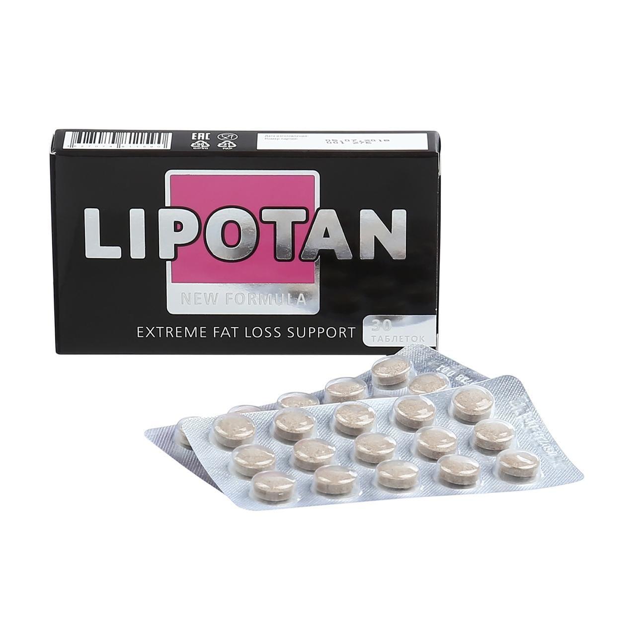 таблетки для похудения ласточка