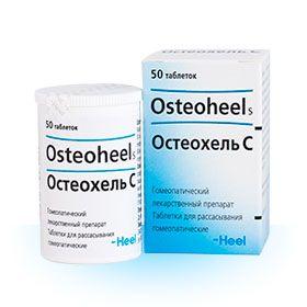 Остеохель С, таблетки для рассасывания гомеопатические, 50 шт.