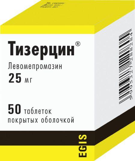 фото упаковки Тизерцин