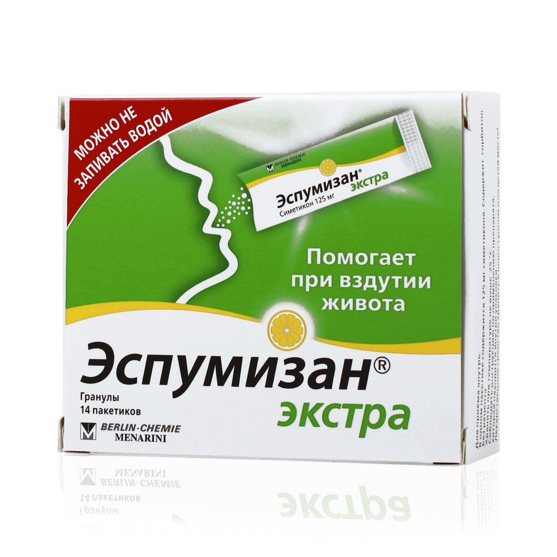 фото упаковки Эспумизан Экстра