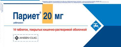 Париет, 20 мг, таблетки, покрытые кишечнорастворимой оболочкой, 14шт.