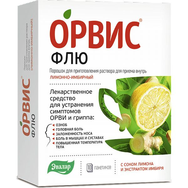 Орвис Флю, 500 мг+25 мг+200 мг, порошок для приготовления раствора для приема внутрь, лимонно-имбирный, 4,95 г, 10 шт.
