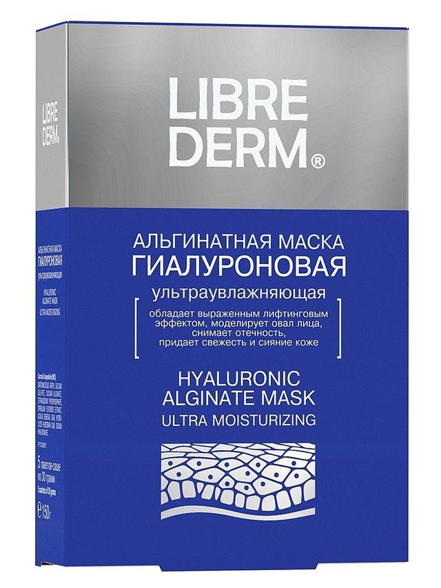фото упаковки Librederm Гиалуроновая альгинатная маска