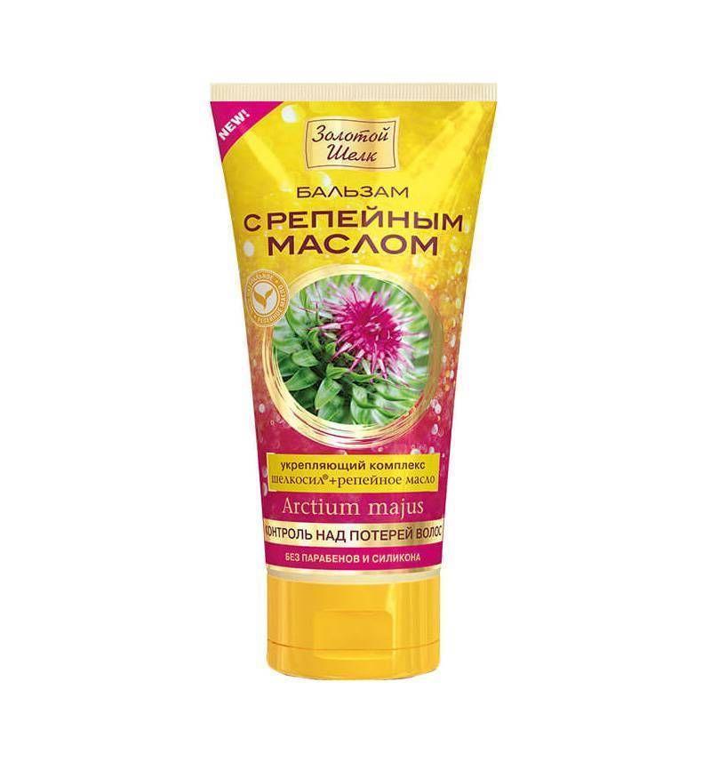 фото упаковки Золотой шелк бальзам контроль над потерей волос