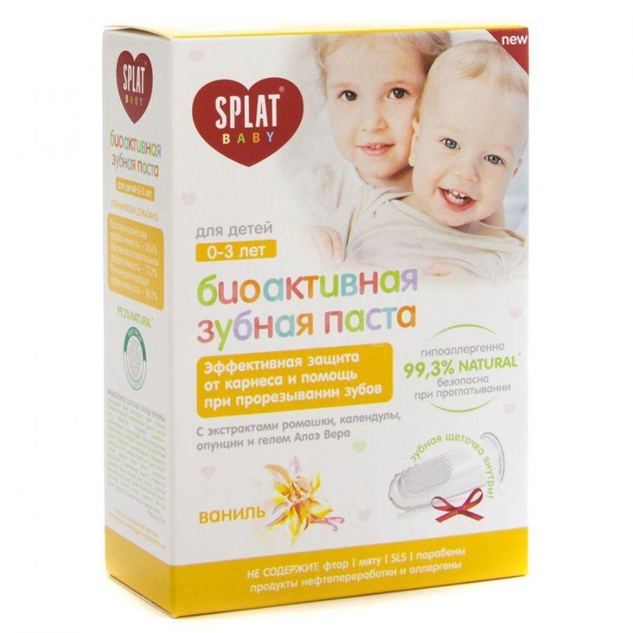 фото упаковки Splat Baby Зубная паста для детей 0-3 лет