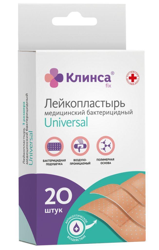 фото упаковки Клинса пластырь бактерицидный Universal