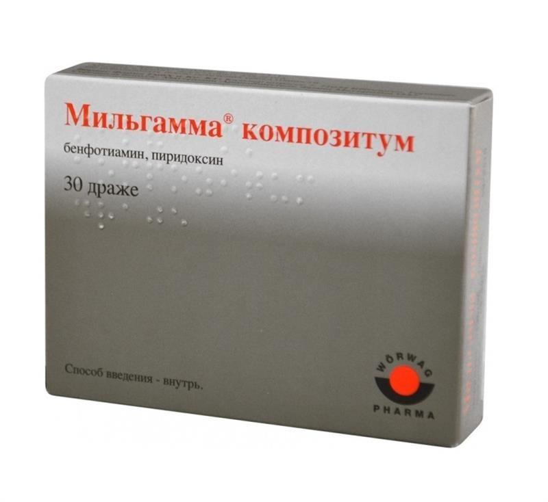 Мильгамма композитум, 100 мг+100 мг, драже, 30 шт.