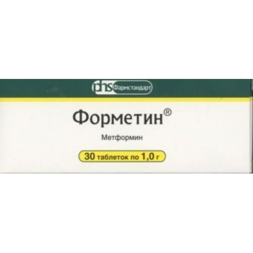фото упаковки Форметин