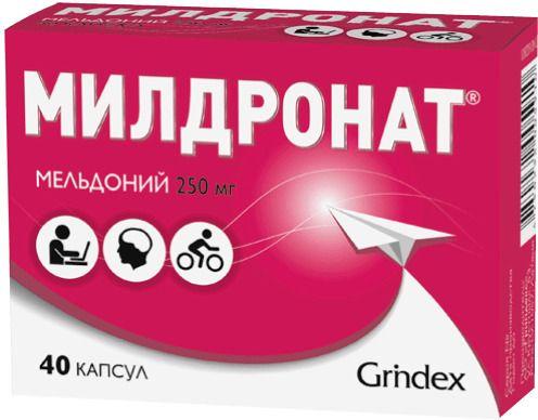 Милдронат, 250 мг, капсулы, 40 шт.