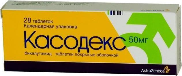 Касодекс, 50 мг, таблетки, покрытые пленочной оболочкой, 28шт.