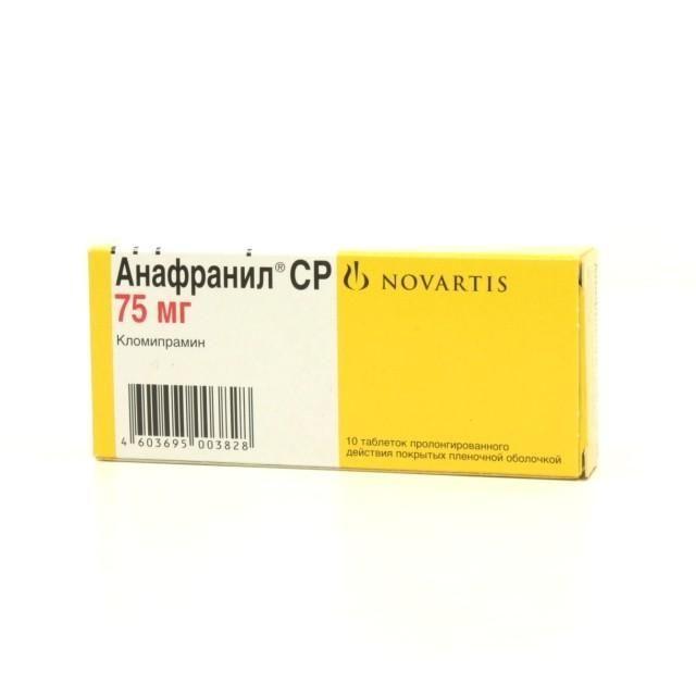 Анафранил СР, 75 мг, таблетки пролонгированного действия, покрытые пленочной оболочкой, 10 шт.