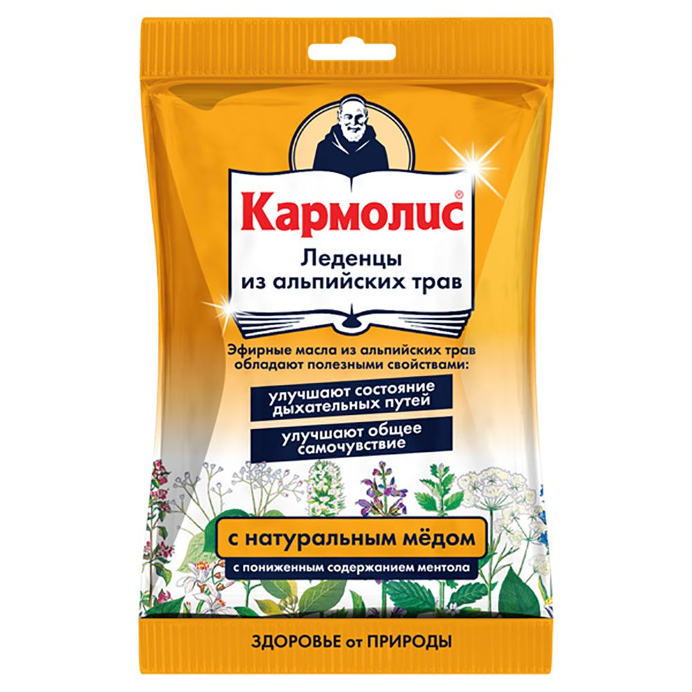 фото упаковки Кармолис Леденцы с медом