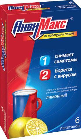 АнвиМакс, порошок для приготовления раствора для приема внутрь, лимонные(ый), 5 г, 6 шт.