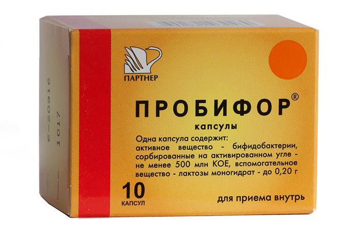 Пробифор, 500 млн КОЕ, капсулы, 10 шт.