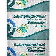 фото упаковки Бактерицидный лейкопластырь Верофарм 6смx10см