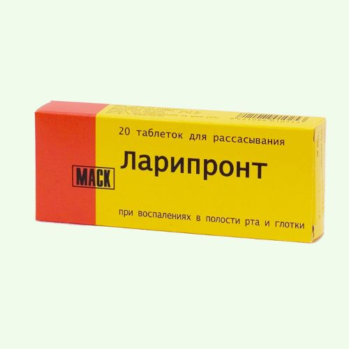фото упаковки Ларипронт