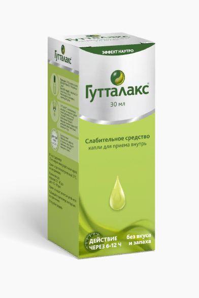 фото упаковки Гутталакс