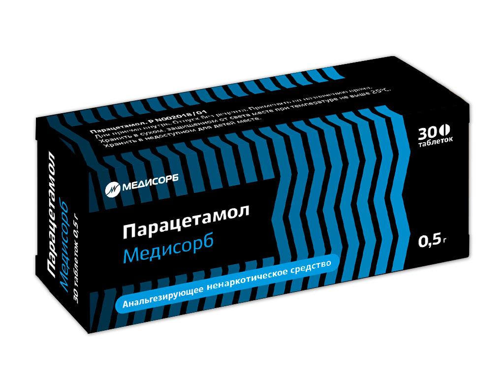 Парацетамол Медисорб, 500 мг, таблетки, 30шт.