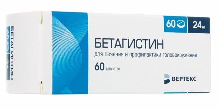 Бетагистин, 24 мг, таблетки, 60шт.