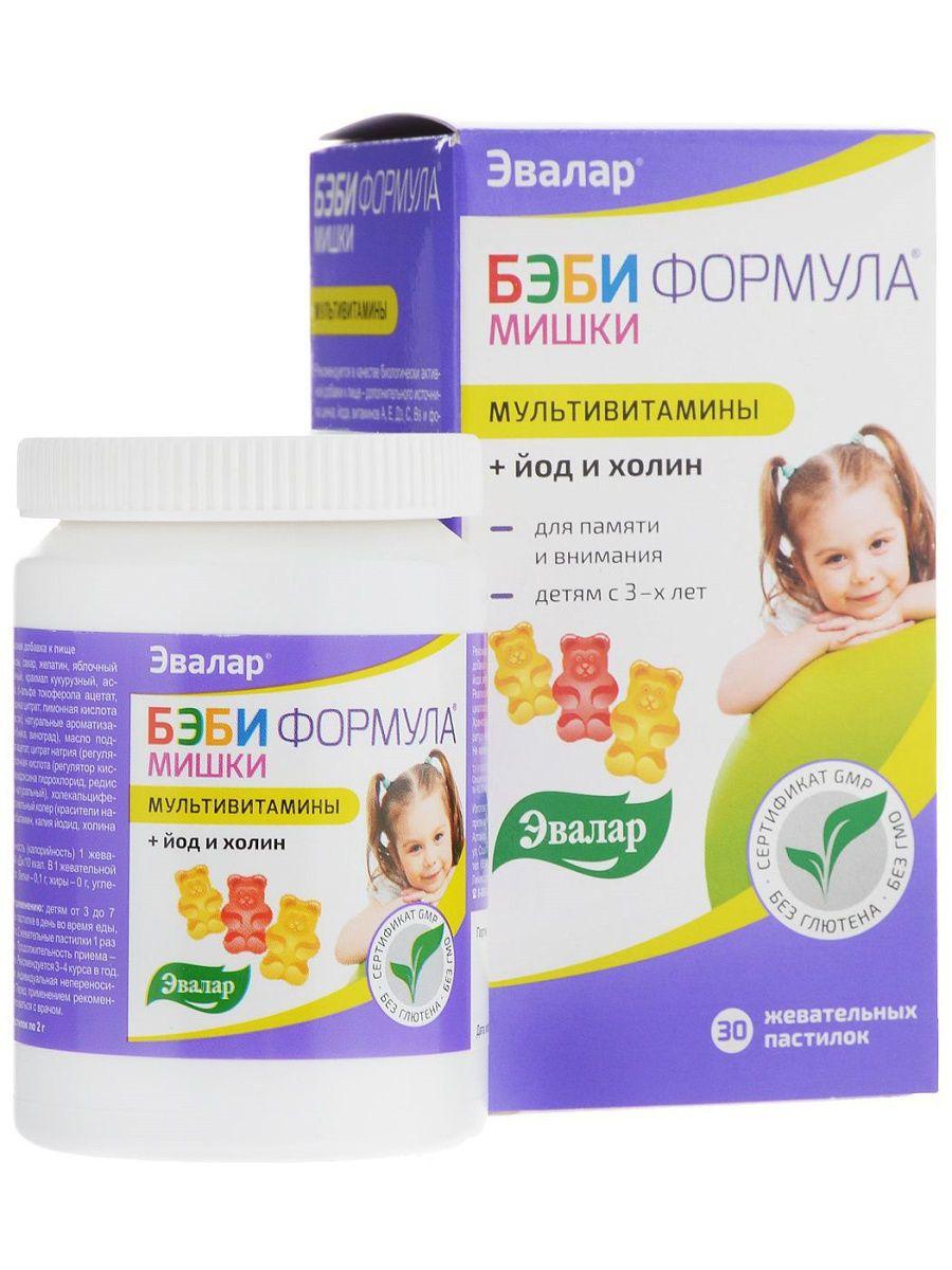 фото упаковки Бэби Формула Мишки Мультивитамины