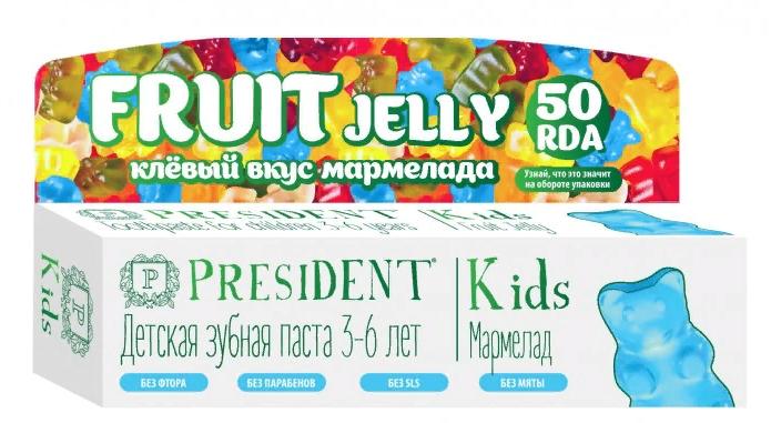 фото упаковки PresiDent Kids зубная паста мармелад