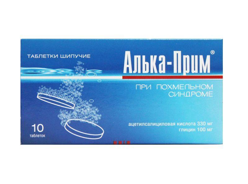 Алька-Прим, 330 мг, таблетки шипучие, 10 шт.
