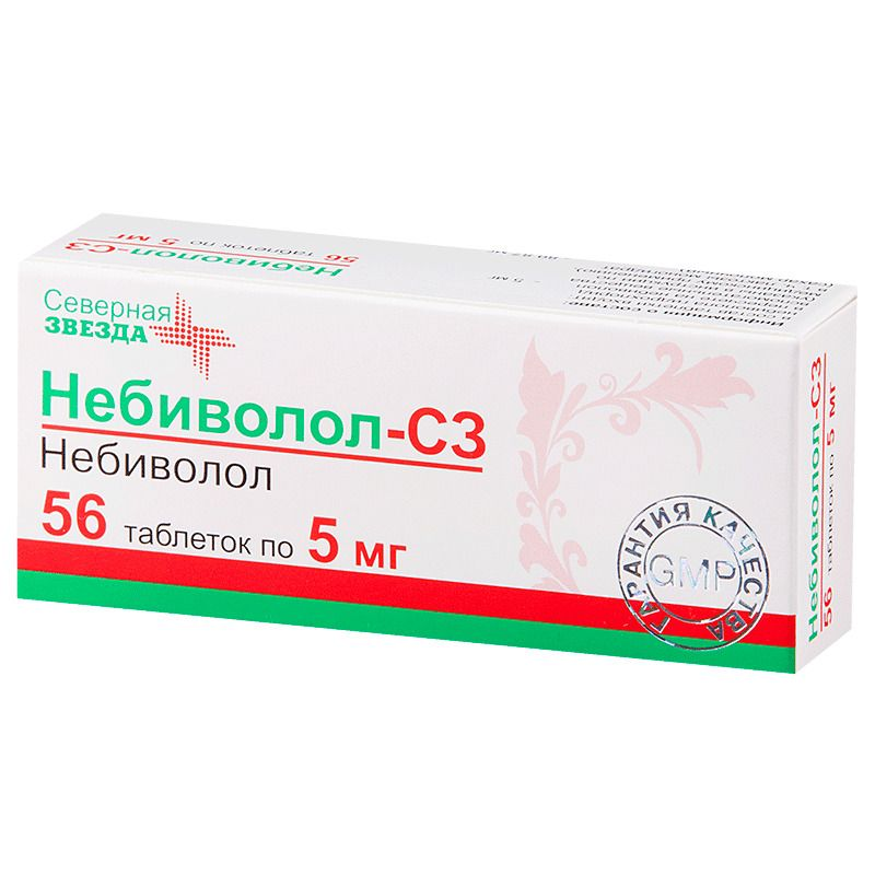 Небиволол-СЗ, 5 мг, таблетки, 56 шт.