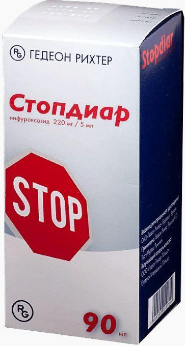 фото упаковки Стопдиар
