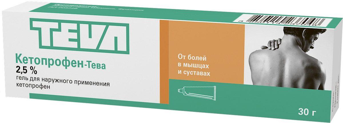 фото упаковки Кетопрофен-Тева