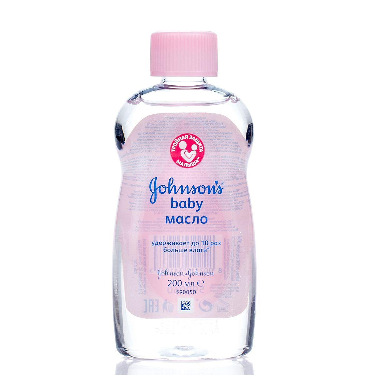 фото упаковки Johnson's Baby Масло косметическое детское
