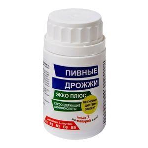 фото упаковки Пивные дрожжи Метионин-цистеин эффект