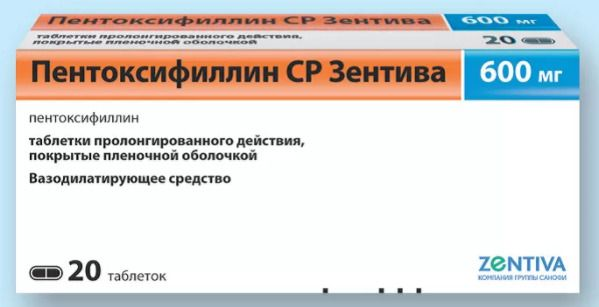 фото упаковки Пентоксифиллин СР Зентива