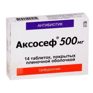 Аксосеф, 500 мг, таблетки, покрытые пленочной оболочкой, 14 шт.