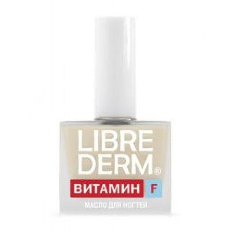 фото упаковки Librederm Витамин F Масло для ногтей и кутикулы